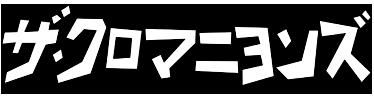 INFORMATION(最新情報)